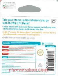 Wii U Fit Meter Black Box Back 200px