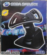 Arcade Racer  Box Front 200px