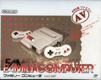 Nintendo New Famicom  Box Front 200px