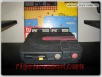 Twin Famicom Black Box Front 200px