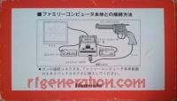 Light Gun  Box Back 200px