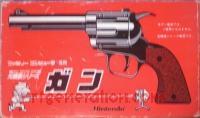 Light Gun  Box Front 200px