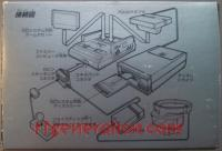 Family Computer 3-D System  Box Back 200px