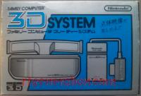 Family Computer 3-D System  Box Front 200px