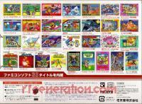 Famicom Mini Classic  Box Back 200px