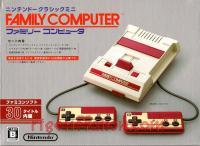 Famicom Mini Classic  Box Front 200px