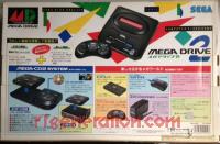 Sega Mega Drive 2  Box Back 200px