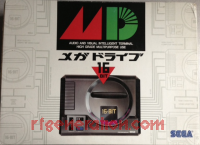 Sega Mega Drive  Box Back 200px