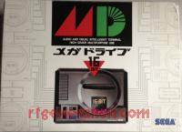 Sega Mega Drive  Box Front 200px