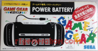 Game Gear Power Battery  Box Front 200px