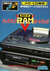 MEGA CD Backup RAM  Box Front 200px