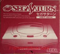 Sega Saturn White Box Front 200px