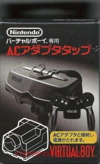 Virtual Boy AC Adapter Tap  Box Front 200px