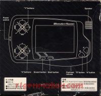 Bandai WonderSwan Skeleton Black Box Back 200px
