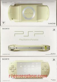 Sony PSP Limited Champagne Gold Edition Box Front 200px
