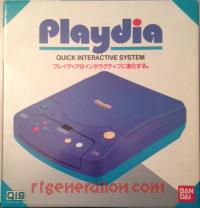 Bandai Playdia  Box Front 200px