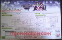 Hori Real Arcade Pro Death Smiles Arcade Stick  Box Back 200px