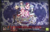 Hori Real Arcade Pro Death Smiles Arcade Stick  Box Front 200px