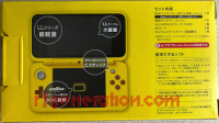 new Nintendo 2DS LL Pikachu Edition Box Back 200px