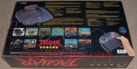 Atari Jaguar 64-Bit Power Kit Box Back 200px