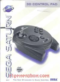 Sega Saturn 3D Control Pad  Box Front 200px