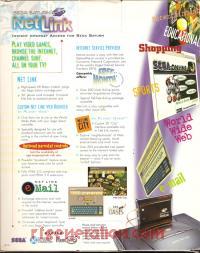NetLink Modem Official Sega Box Back 200px