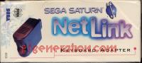 NetLink Keyboard Adapter Official Sega Box Front 200px