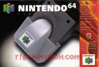 Rumble Pak Official Nintendo Box Front 200px