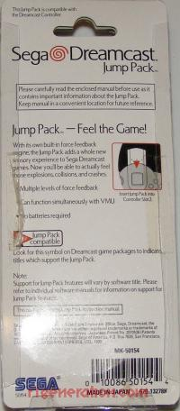 Sega Dreamcast Jump Pack  Box Back 200px