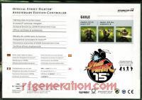 Official Street Fighter Anniversary Edition Controller Guile Box Back 200px
