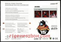 Official Street Fighter Anniversary Edition Controller Akuma Box Back 200px