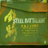 Steel Battalion Controller 1st Release - Green Buttons Box Front 200px