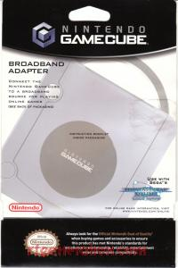 Broadband Adapter  Box Front 200px