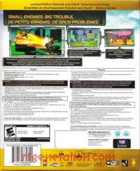 Sony PSP Slim Limited Edition Ratchet & Clank: Size Matters Entertainment Pack Box Back 200px