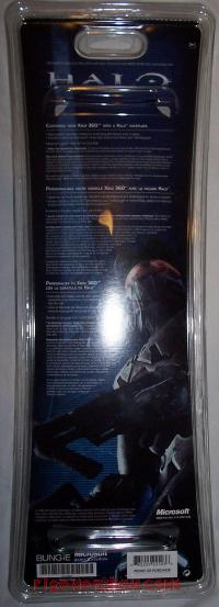 Faceplate Halo Box Back 200px