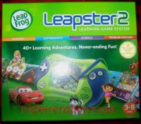 Leapster 2 Green Box Front 200px