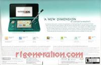 Nintendo 3DS Aqua Blue Box Back 200px