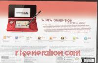 Nintendo 3DS Flame Red Box Back 200px
