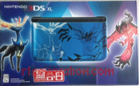 Nintendo 3DS XL Pokemon X & Y Blue Edition Box Front 200px