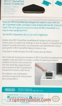 Wii U GamePad Stand / Cradle Set  Box Back 200px