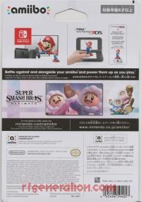 Amiibo: Super Smash Bros.: Ice Climbers  Box Back 200px