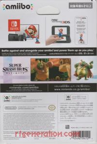 Amiibo: Super Smash Bros.: King K. Rool  Box Back 200px