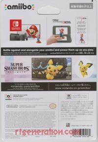 Amiibo: Super Smash Bros.: Pichu  Box Back 200px