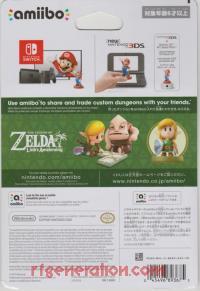 Amiibo: The Legend of Zelda: Link's Awakening: Link  Box Back 200px