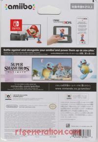 Amiibo: Super Smash Bros.: Squirtle  Box Back 200px