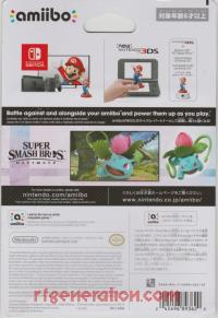 Amiibo: Super Smash Bros.: Ivysaur  Box Back 200px