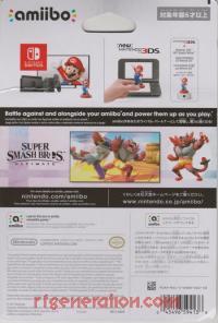 Amiibo: Super Smash Bros.: Incineroar  Box Back 200px