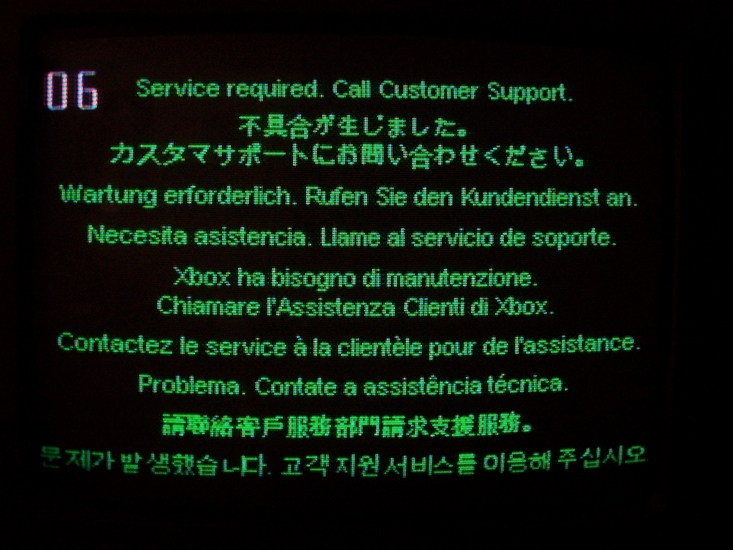 how to change an xbox 360 profile name