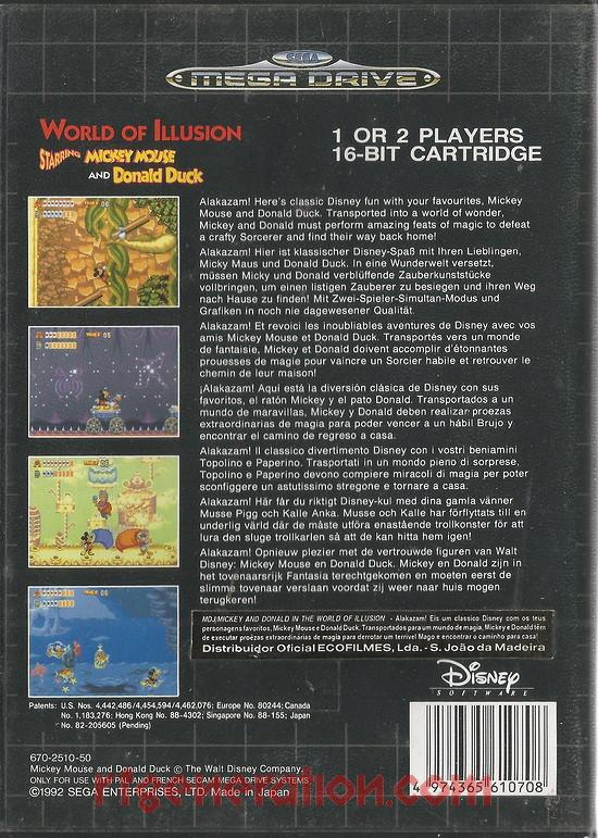 World of Illusion Starring Mickey Mouse and Donald Duck In-Game Screen