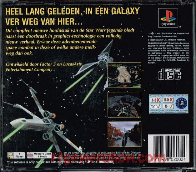 Star Wars: Rebel Assault II - The Hidden Empire Box Back